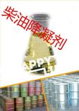 河北化工厂家推荐高品质柴油降凝剂延安盛源化工