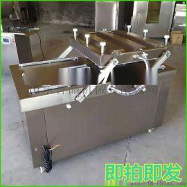 商用双室600食品真空包装机水产品包装设备