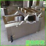 商用雙室600食品真空包裝機水產品包裝設備