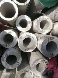 美标310S大口径厚壁耐高温不锈钢管天津市场现货