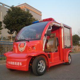 电动消防车小型水罐消防车厂家