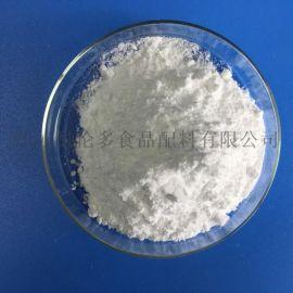 科伦多厂家直销硫酸镁干燥品