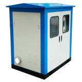 WYX箱式一體化智慧泵房