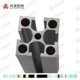 广东兴发铝业厂家直销国标工业铝型材