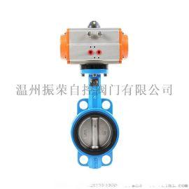 气动球墨铸铁对夹蝶阀D671X-16 三元乙丙胶