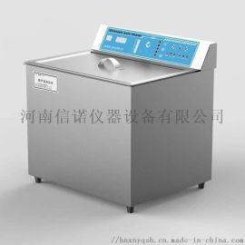 大型超声波清洗器,单频双频三频超声波清洗机