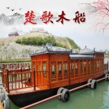 文山木船厂家销售景区木船60人座画舫船木船生产