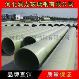 玻璃钢输水管道 夹砂管道 压力管道