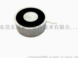 吸盘电磁铁 双面吸盘式电磁铁 线圈电磁铁