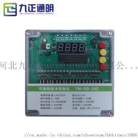 脉冲阀脉冲控制仪-除尘配件厂家九正通明