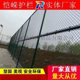 石家莊足球場圍欄 體育場勾花護欄網綠色生產廠家