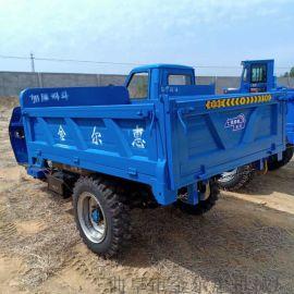 全封闭载重运输农用车 矿区建筑2吨柴油三轮车