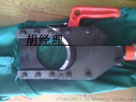P-100A分体式液压切刀