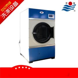 电加热型20kg工业烘干机 电加热烘干机