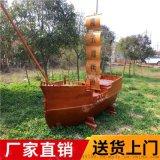 喀什创意装饰船景观工艺船来图定制
