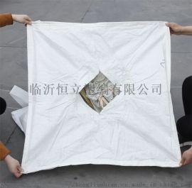 杭州圆型吨袋非标定制生产多规格塑料编织袋工业化工