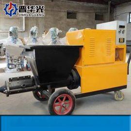青海螺杆式砂浆喷涂机水泥砂浆喷涂机