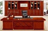 3213款2.8米油漆总裁台 胡桃木皮绿色环保家具