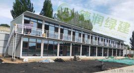 江苏打包箱、住人集装箱、装配式箱房租赁生产基地