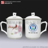 東方雅瓷元旦禮品陶瓷茶杯