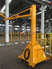 悬臂吊移动式悬臂起重机小型龙门吊架提供安装厂家