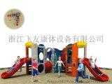 大厂直销十二合一游乐场塑料玩具FY825702
