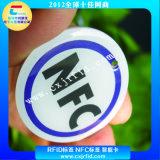 TOPAZ512 NFC标签, 博通512 nfc电子标签定做, NFC标签