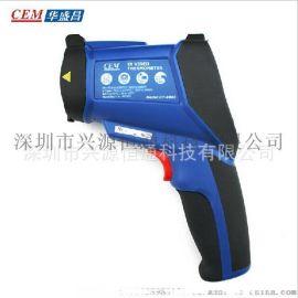 CEM华盛昌DT-9861红外线测温仪红外摄像仪可视频可拍照