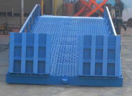 专业定做集装箱卸货坡道 移动液压登车桥