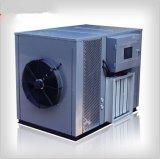 热泵三七烘干机 批发节能三七烘房 三七烘干机