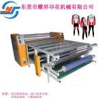 广东滚筒印花机生产厂家