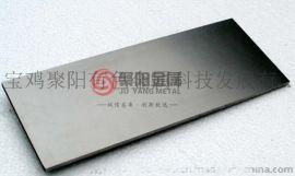 钨板,聚阳金属,优质钨板及钨合金板