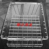 金属网筐网篮丨消毒用网筐网篮生产厂家安平铎江丝网制品有限公司