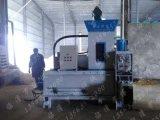 供應全自動鋸末打包機、木屑打包機、木粉打包機