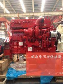 康明斯卡车ISME4发动机|福田重工