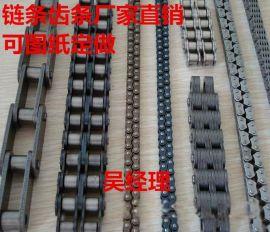 生产厂家10A链条10A-1链条单排滚子链10A