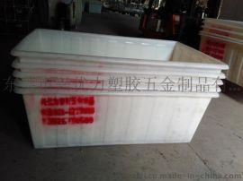 兴优力专业供应:滚塑成型印染周转桶,环保塑料方形水箱,耐撞击印染周转箱,环保PE储蓄方桶