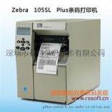 斑马    Zebra   105SL Plus