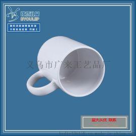 熱轉印白杯塗層杯馬克杯耗材批發