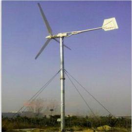 晟成500瓦微型水平轴风力发电机低转速