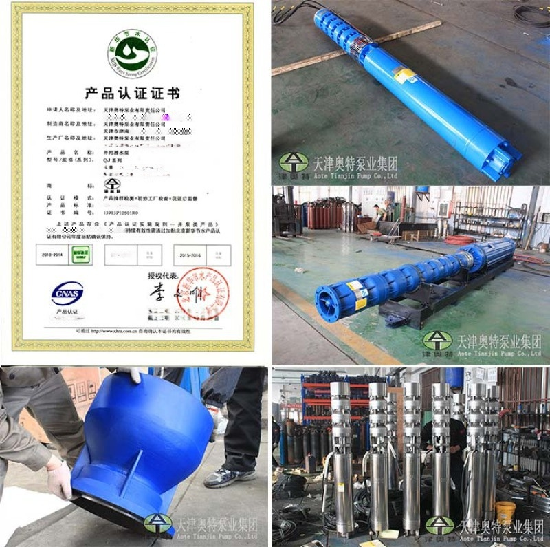 厂家提供大流量650吨QJ深井潜水泵
