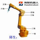 六轴机器人 6轴机械手 关节机器臂