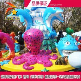 激战鲨鱼童星游乐高度认可游乐园新型游乐设备定制