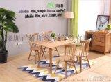 美琳馨实木餐桌椅橡木餐桌椅