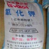 厂家直销中化氯化钾 钢铁精炼剂 现货供应
