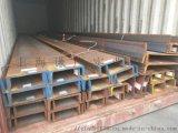 欧标UPN槽钢 厂家 提供 代理