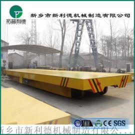 移动式电动液压升降小型平台车卷线式轨道平车