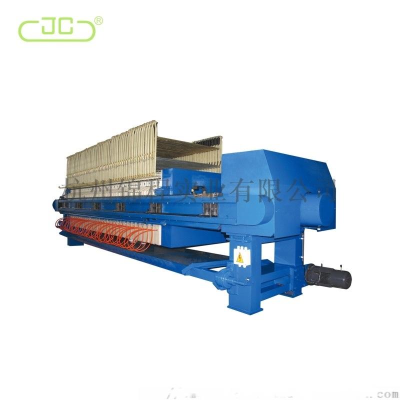 廂式自動拉板隔膜壓濾機1000