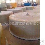 玻璃钢养鱼水槽@新宾满族自治县玻璃钢养鱼水槽价格