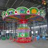 戶外遊樂設備旋轉飛椅 兒童空中飛椅遊樂設施廠家
